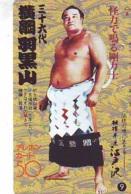 Télécarte  Japon * SUMO * JAPAN (950) LUTTE LUTTEURS WORSTELEN * JUDO *  Kampf Wrestling LUCHA Phonecard - Sport