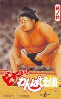 Télécarte  Japon * SUMO * JAPAN (956) LUTTE LUTTEURS WORSTELEN * JUDO *  Kampf Wrestling LUCHA Phonecard - Sport