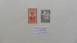 Afrique > Swaziland : 2 Timbres N°44-92 Oblitéré Et Nsg - Swaziland (1968-...)