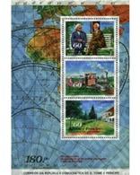 Ref. 57884 * MNH * - SAO TOME AND PRINCIPE Islands. 1990. 70th ANNIVERSARY OF SIR ARTHUR EDDINGTON'S EXPEDITION TO SANTO - Trains