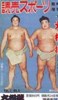 Télécarte  Japon * SUMO * JAPAN (966) LUTTE LUTTEURS WORSTELEN * JUDO *  Kampf Wrestling LUCHA Phonecard - Sport