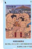 Télécarte  Japon * SUMO * JAPAN (968) LUTTE LUTTEURS WORSTELEN * JUDO *  Kampf Wrestling LUCHA Phonecard - Sport