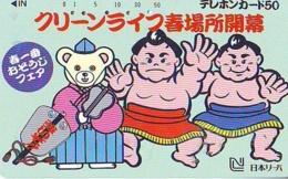 Télécarte  Japon * SUMO * JAPAN (971) LUTTE LUTTEURS WORSTELEN * JUDO *  Kampf Wrestling LUCHA Phonecard - Sport