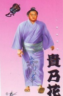 Télécarte  Japon * SUMO * JAPAN (972) LUTTE LUTTEURS WORSTELEN * JUDO *  Kampf Wrestling LUCHA Phonecard - Sport