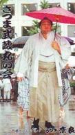 Télécarte  Japon * SUMO * JAPAN (973) LUTTE LUTTEURS WORSTELEN * JUDO *  Kampf Wrestling LUCHA Phonecard - Sport
