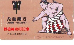 Télécarte  Japon * SUMO * JAPAN (976) LUTTE LUTTEURS WORSTELEN * JUDO *  Kampf Wrestling LUCHA Phonecard - Sport