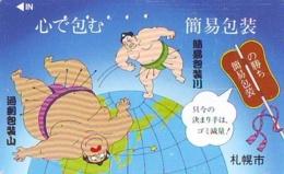 Télécarte  Japon * SUMO * JAPAN (977) LUTTE LUTTEURS WORSTELEN * JUDO *  Kampf Wrestling LUCHA Phonecard - Sport
