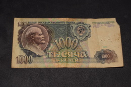 1000 Roubles 1991 - Russia