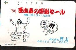 Télécarte  Japon * SUMO * JAPAN (979) LUTTE LUTTEURS WORSTELEN * JUDO *  Kampf Wrestling LUCHA Phonecard - Sport