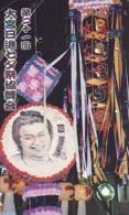Télécarte  Japon * SUMO * JAPAN (981) LUTTE LUTTEURS WORSTELEN * JUDO *  Kampf Wrestling LUCHA Phonecard - Sport