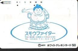 Télécarte  Japon * SUMO * JAPAN (982) LUTTE LUTTEURS WORSTELEN * JUDO *  Kampf Wrestling LUCHA Phonecard - Sport