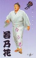 Télécarte  Japon * SUMO * JAPAN (983) LUTTE LUTTEURS WORSTELEN * JUDO *  Kampf Wrestling LUCHA Phonecard - Sport