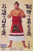 Télécarte  Japon * SUMO * JAPAN (987) LUTTE LUTTEURS WORSTELEN * JUDO *  Kampf Wrestling LUCHA Phonecard - Sport