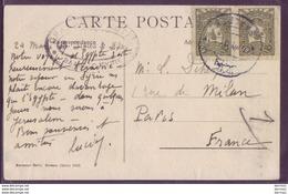 Baalbeec Syria - Grand New Hotel - Ottoman Turkey Lebanon Liban 1907 Postcard To France - Baalbek - Libanon