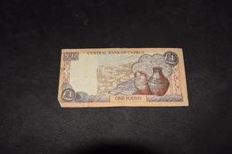 1 Pound 2004 - Cyprus