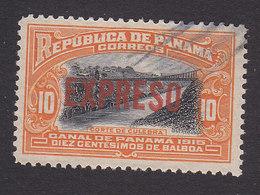 Panama, Scott #E1, Used, Bridge Overprinted, Issued 1926 - Panama