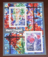 France - 2017 - N°Yv. F5116 - Marc Chagall - Neuf Luxe ** / MNH / Postfrisch - France