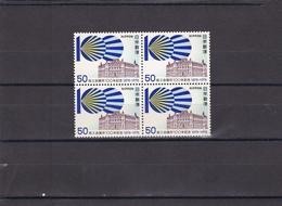 Japon Nº 1265 En Bloque De Cuatro - 1926-89 Imperatore Hirohito (Periodo Showa)