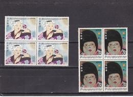 Japon Nº 1353 Al 1354 En Bloque De Cuatro - 1926-89 Imperatore Hirohito (Periodo Showa)
