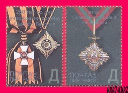 TRANSNISTRIA 2019 Russia & PMR Awards Medals Orders Of St. George & Of Republic 2v MNH - Moldova