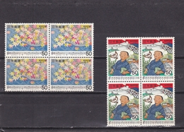 Japon Nº 1313 Al 1314 En Bloque De Cuatro - 1926-89 Imperatore Hirohito (Periodo Showa)