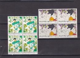 Japon Nº 1363 Al 1364 En Bloque De Cuatro - 1926-89 Imperatore Hirohito (Periodo Showa)