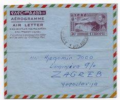 1962 ETHIOPIA, YUGOSLAVIA, AIR  LETTER FROM ADDIS ABABA TO ZAGREB, CROATOA, AEROGRAM - Ethiopia