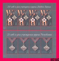 TRANSNISTRIA 2019 Russia & PMR Awards Medals Orders Of St. George & Of Republic 2 M-s MNH - Moldova
