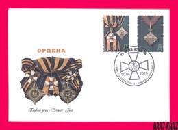 TRANSNISTRIA 2019 Russia & PMR Awards Medals Orders Of St. George & Of Republic FDC - Moldova