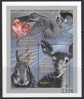 Palau, Fauna, Animals MNH / 2000 - Stamps