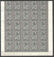 50x LITHUANIA - MNH - Europa-CEPT - Space - 1994 - Folded Sheets - Europa-CEPT