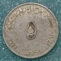 South Yemen 5 Fils, 1393 (1973) -0942 - Yemen
