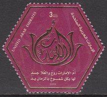 2013 United Arab Emirates Mother's Day  Complete Set Of 1 MNH - Ver. Arab. Emirate