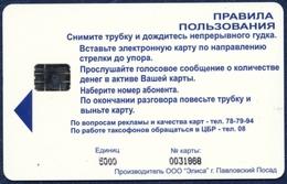 RUSSIA - RUSSIE - RUSSLAND NOVOKUZNETSK TOWN 5000 UNITS CHIP PHONECARD TELECARTE RDTC VERY GOOD USED - Russie