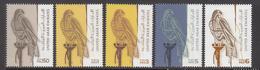 2013 United Arab Emirates Bird Definitives Falcon  Complete Set Of 5 MNH - United Arab Emirates