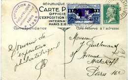 France Entier Pasteur Et Arts Décoratifs 1925 - 1922-26 Pasteur