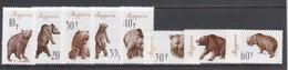 Albania 1965 - Brown Bears, Mi-Nr. 1010/17, MNH** - Ours