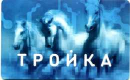 Subway Ticket Carte Card Métro Moscou Chevaux Cheval Horses - Subway