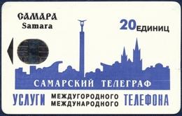 RUSSIA - RUSSIE - RUSSLAND SAMARA TOWN 20 UNITS PHONECARD TELECARTE - OVAL CHIP MODULE - VERY GOOD USED - Russie