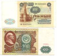 Russie Russia 100 Rubles / Rouble 1991 CIRC - USED  LENIN - Russie