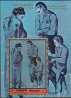 """Manama 1972 Bf. 234A """"Poveri In Riva Al Mare"""" - Quadro Dipinto Da P. Picasso -  Preobliterato Paintings Perf. - Manama"""
