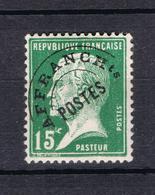 Preoblitéré Pasteur 15c Vert YT 65 N**  - Cote 60 Euros - 1893-1947