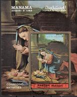 """Manama 1972 Mi. Bf. 225A """"Adorazione Del Bambino"""" Quadro Dipinto Correggio CTO Rinascimento Paintings Perf. - Manama"""