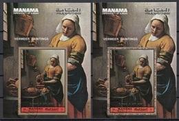 "Manama 1972 Bf. 227A/B ""Lattaia"" Quadro Dipinto Da J. Vermeer CTO Barocco Painting Tableaux Sheet Perf. + Imperf. - Manama"