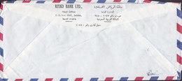 Saudi Arabia RIYAD BANK Ltd., (Purple Cancel) JEDDAH 1971 Cover Brief KÖLN Germany (2 Scans) - Saudi-Arabien
