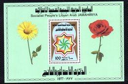 QUS - LIBIA LYBIA 1977 , BF  N. 24 Rivoluzione  ***  MNH (2380A). - Libia