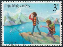 Chine 2015 Yv. N°5224 - Timbre De Salutations - Oblitéré - 1949 - ... République Populaire
