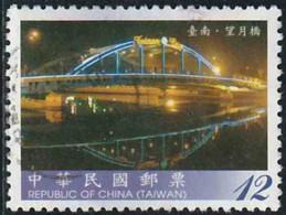 Taïwan 2010 Yv. N°3275 - Iles Penghu - Pont Wangyue à Tainan - Oblitéré - 1945-... République De Chine