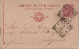 Cartolina Postale Cent. 10 Effigie Viaggiata Con Annullo Tondoriquadrato Segni (Roma) 06.06.1895 - 1878-00 Umberto I