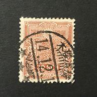 ◆◆◆ Japón 1914-25  Taisho Stamps Wmkd. Granite Paper , Old Die II   30Sen  USED  19X22.5  AA3120 - Giappone